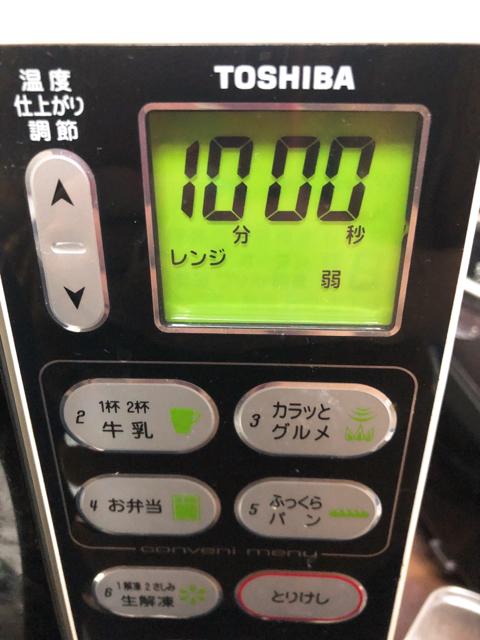 70ADA60D-B30D-48EF-8449-F9AD867ABB30.jpg